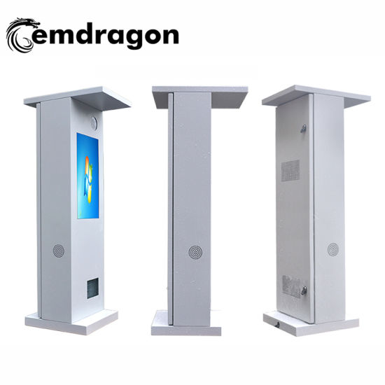 Intelligent Gate Outdoor Ad Player 24 Inch WiFi Bus LCD for Ad Customized Network Wall Mount LCD Display Remote Control 1080P Advertising Kiosk LED