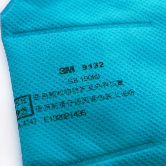 3m medical masks disposable