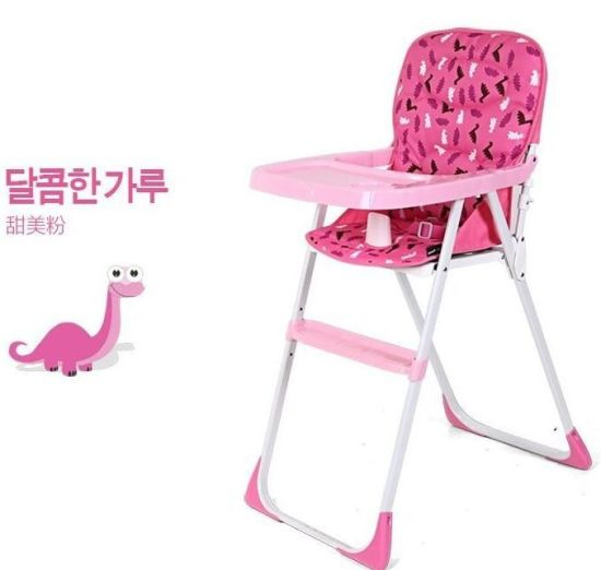 En14988 Muti-Function Certified Metal Materials Baby High Chair Foldable and Easy Carry
