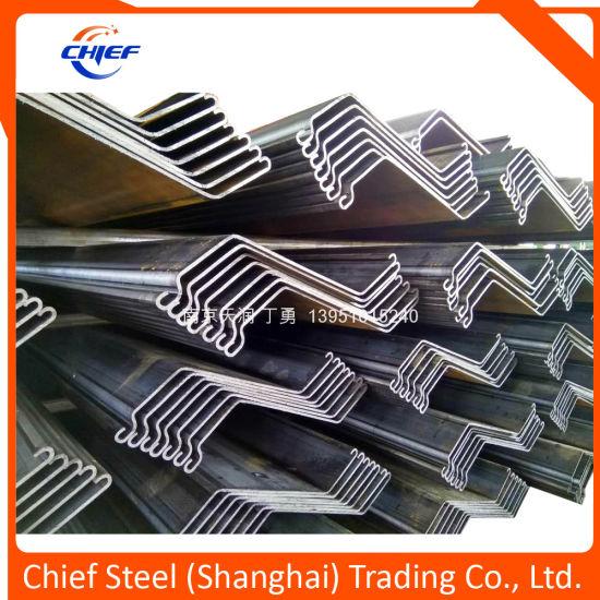 Z Type Larson Reusable Steel Sheet Pile