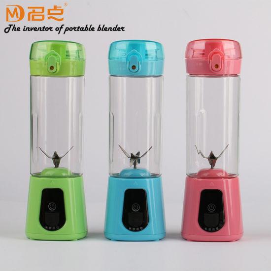 Mini Blender Plastic Juice Cup Portable USB Electric Fruit Juicer Cup