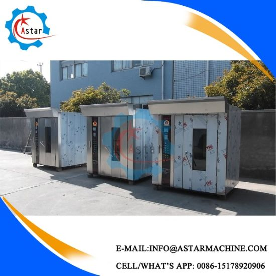 Hot Sell Commercial Use Baking Oven pictures & photos