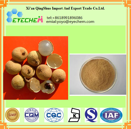 Dried Longan Pulp Extract /Long Pulp Extract/Arillus Longan Extract Powder pictures & photos
