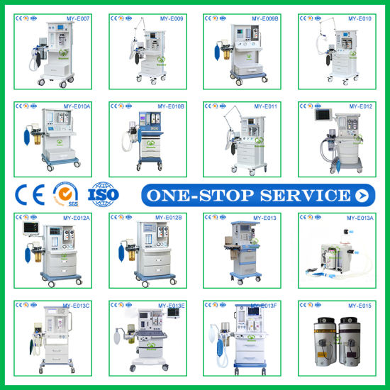 Factory Price Advanced Medical Multi-Functional ICU Surgical Use Anesthesia Machine pictures & photos