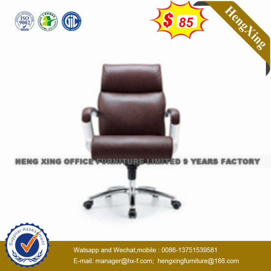 Black Leather Wooden Arms Oak Conference Boardroom Table Chairs (NS-005C) pictures & photos