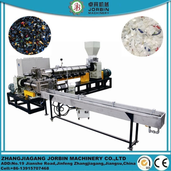 Rigid HDPE LDPE Pet PP Bottle and Crate Recycling Granulator Machine /High Speed Singles Screw Extruder Plastic Recycling Machine