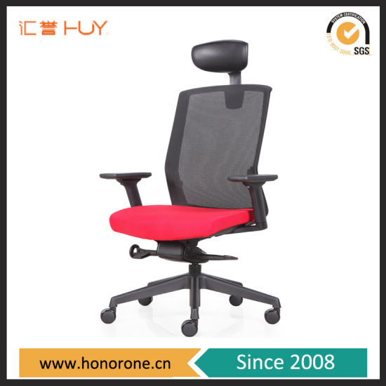 Leather Mesh Office Chairs Furniture 3D Armrest Molded Foam Rolling Chairs  Modern