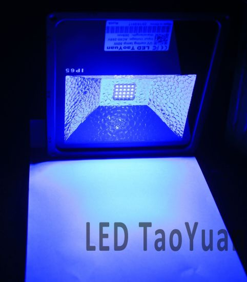 365nm 50W Curing and Testing UV LED Floodlight Lamp
