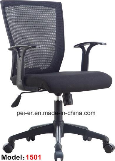 Modern Office Nylon Swivel Leisure Computer Chair (1503C)