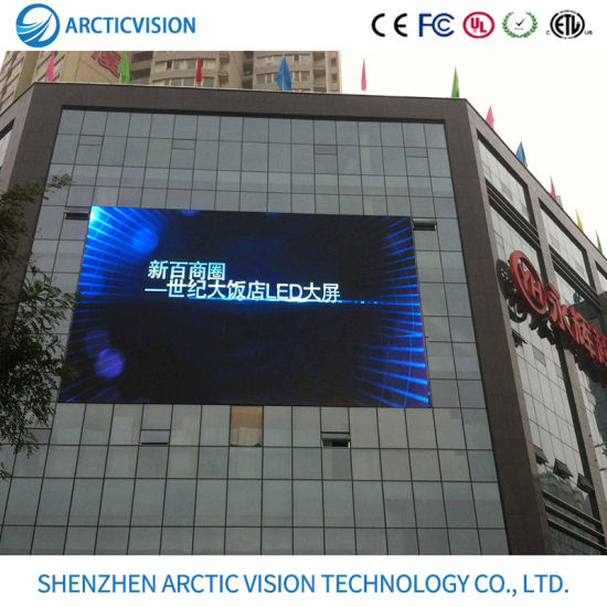 P10 Outdoor Full Color LED Digital Signage for Advertising