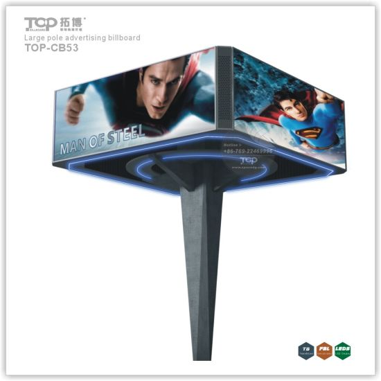 Outdoor Large Pole Four Sided Light Box, Trivision Advertising Billboard