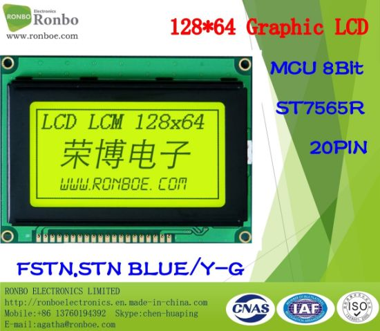 128X64 Graphic LCD Panel, MCU 8bit, St7565r, 20pin, COB LCD Display pictures & photos