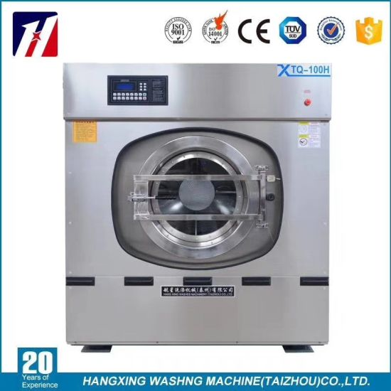 Washing Equipment Washing Machine Industrial Commercial Hospital Factory Laundry Whole Sale Price Machine