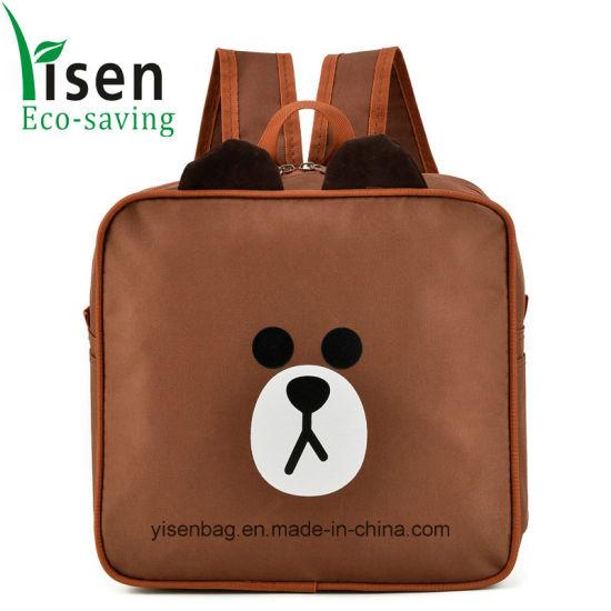 Cartoon Cute Bear High Quality Children School Backpack