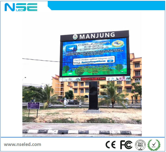 Full Color P6 P8 Front Service Outdoor Indoor LED Display pictures & photos