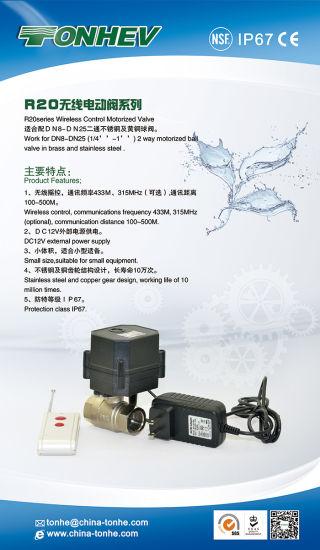 Wireless Remote Controller Motorized Motorised Electric Ball Valve pictures & photos