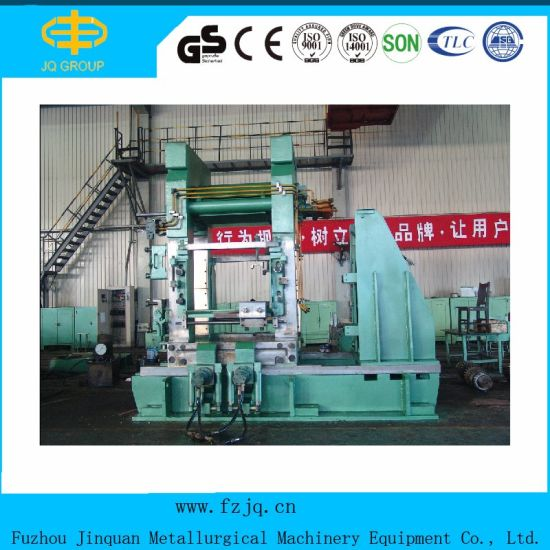 Metallurgical Equipment of Closed Housing Mill