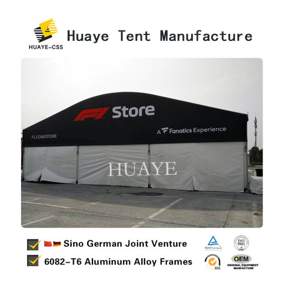 sale retailer 64364 552eb China Huaye High Quality Modular Colorful Party Marquee ...