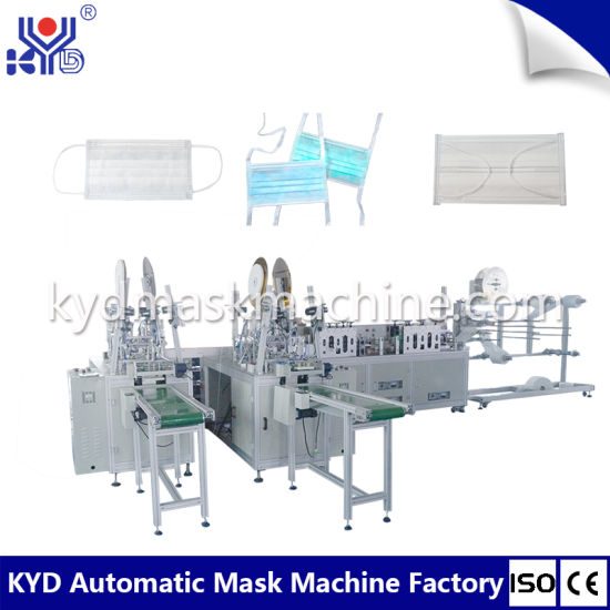 New Face Making For Production Machine Medical Automatic Mask Full Surgical Line