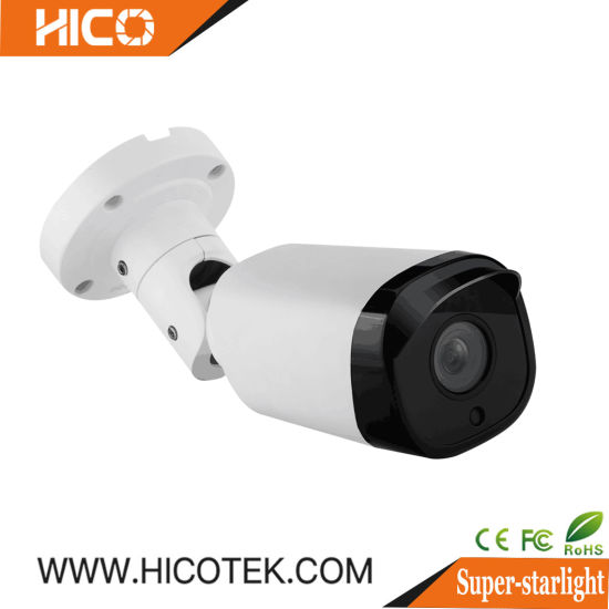 5MP Good Quality Best Cost Performance IP Camera