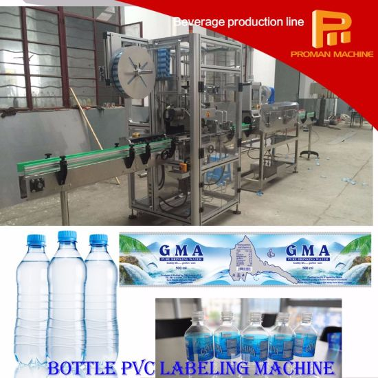Automatic PVC Sleeve Label Shrink Machine for Bottle pictures & photos