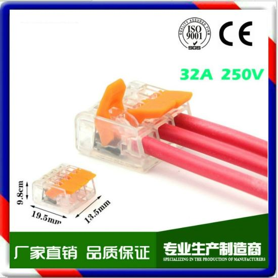 China New Style Lighting Quick Wire Connector Replace Wago Type 221 ...