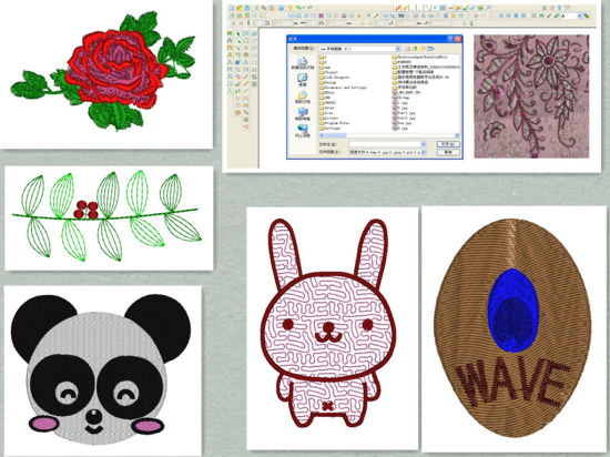 China Dahao Software Embroidery Pattern Design System China