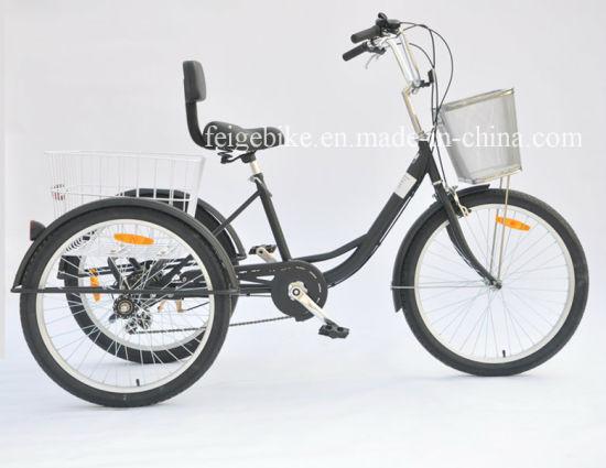 "Saddle with Seat Back 20"" Shopping Trike (FP-TRCY040)"