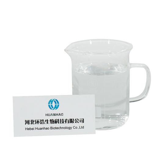 China Factory Supply 4-Methoxybenzoyl Chloride CAS 100-07-2