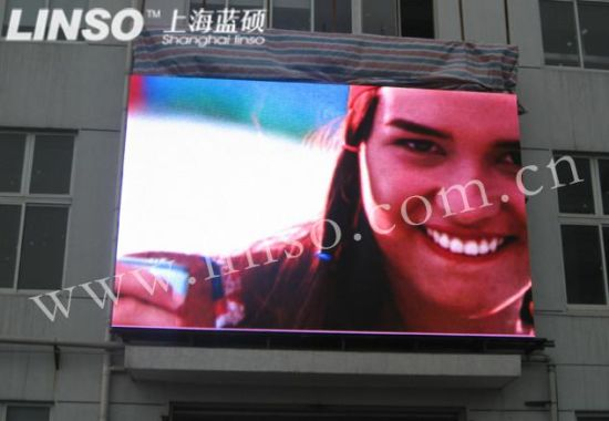 P20 Outdoor Full Color LED Display in Brazil