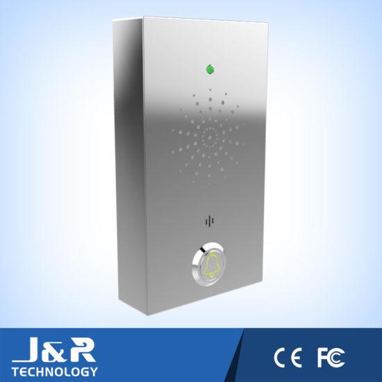 GSM Emergency Phone Hotline Handsfree Intercoms Lift/Elevator Phone