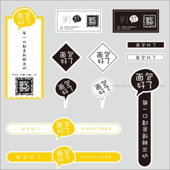 Logo Printing Stickers High Quality Portable Custom Printed Qr Code/Barcode Label Sticker
