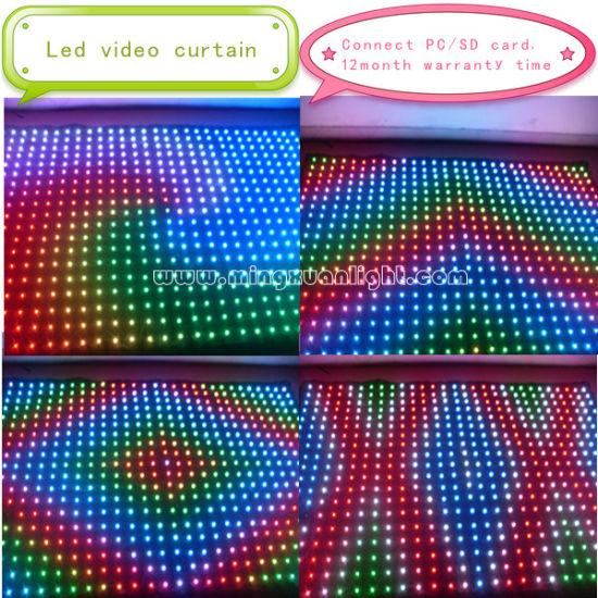 RGB 3in1 LED Video Curtain Light (YS-1103)