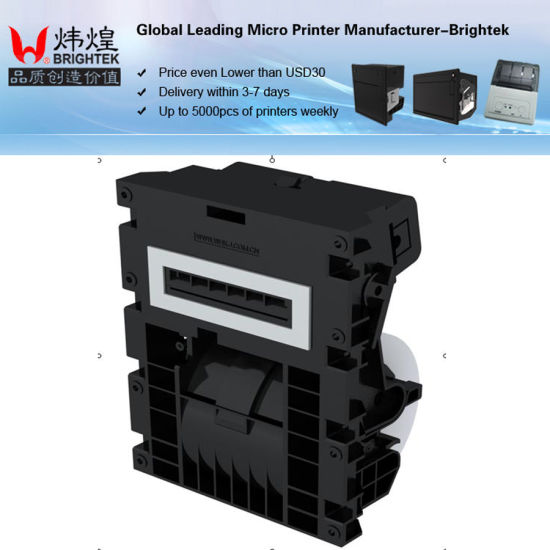 80mm Kiosk Thermal Printer with Auto Cutter Wh-U05