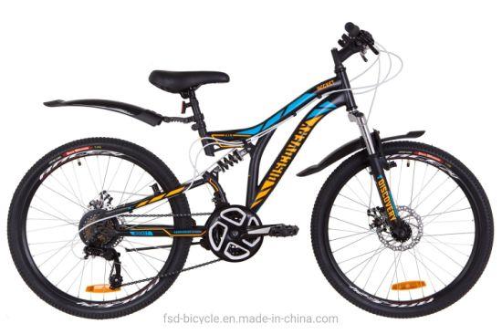 "24"" Steel Frame Full Suspension Mountain Bike MTB 18speed Bicycle"