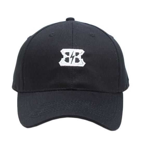 China Custom Baseball Cap Hat a90a97b0e8b
