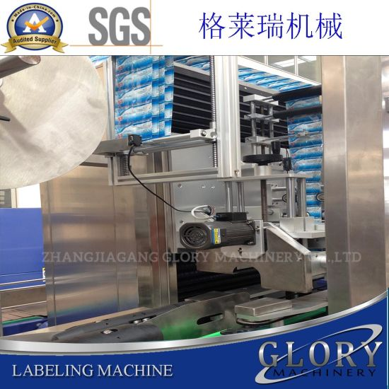 Automatic 5 Gallon Bottle Neck Sleeve Labeling Machine pictures & photos