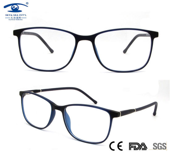 Promotional Customized Kids Tr90 Small MOQ Limited Optical Frame (MX02-09) pictures & photos