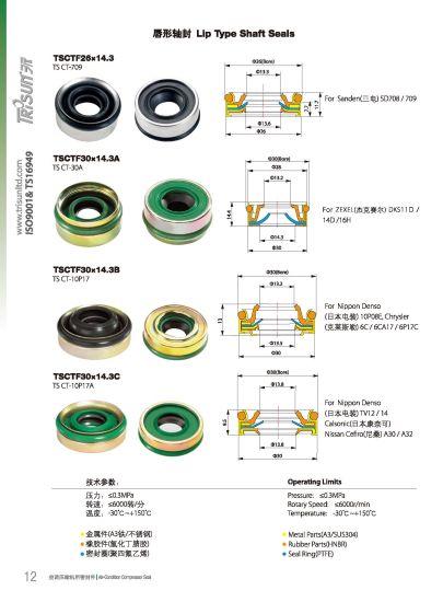 China Auto Air Conditioning Compressor Seal, Lip Seal, Rubber Seal
