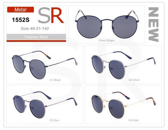 New Fashion Model Wholesale Ready Stock Acetate Small Order Frame Sunglasses