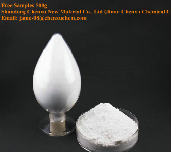 Alumina Trihydrate (ATH) Flame Retardants Supplier pictures & photos