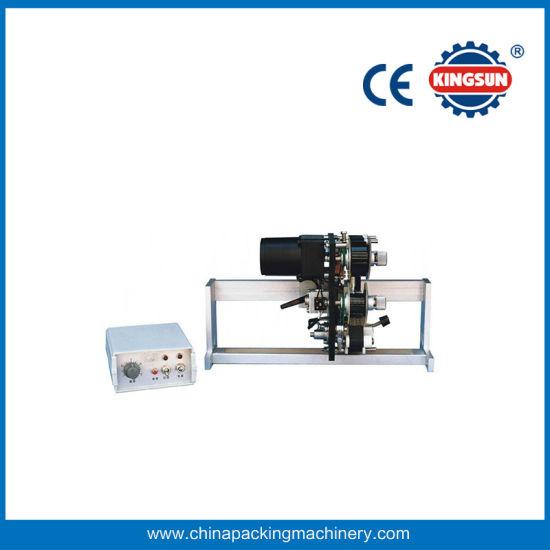 Lock-and-Follow Color Ribbon Printing Machine, Date Printer (HP-241G)
