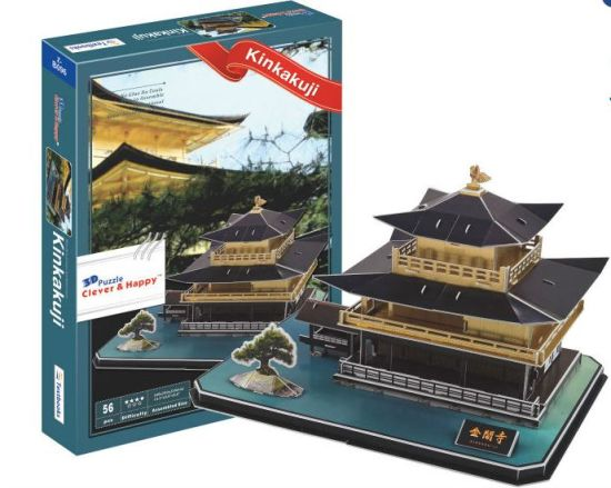3D Paper Jigsaw Puzzle Model Japan Kinkakuji Children Educational Toys pictures & photos