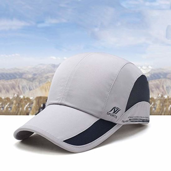 730424c9c053f Unisex Adjustable Baseball Trucker Hat for Sports Running Fishing Hiking  Outdoor pictures   photos