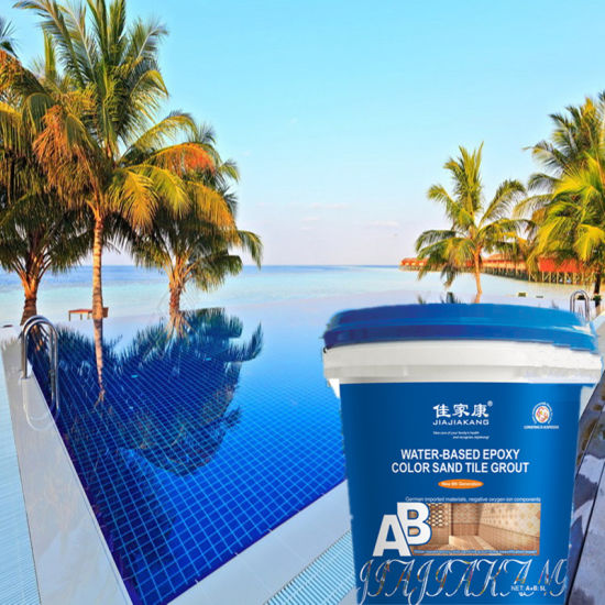 China Epoxy Resin Grout Cement for Hot Spring Swimming Pool Mosaic ...