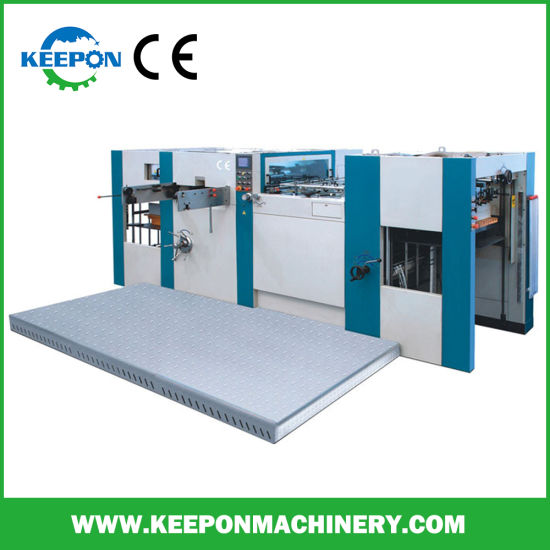 China Automatic Paper Cake Box Die Cutting Machine - China Flatbed