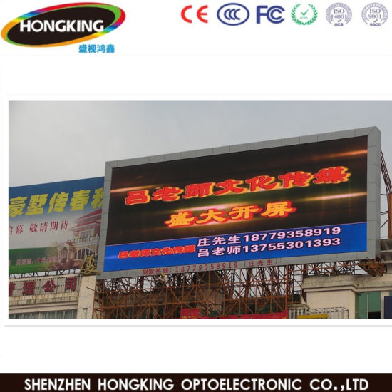 Outdoor Electronics Full Color Video Wall P5 P6 P8 Outdoor LED Display Billboard