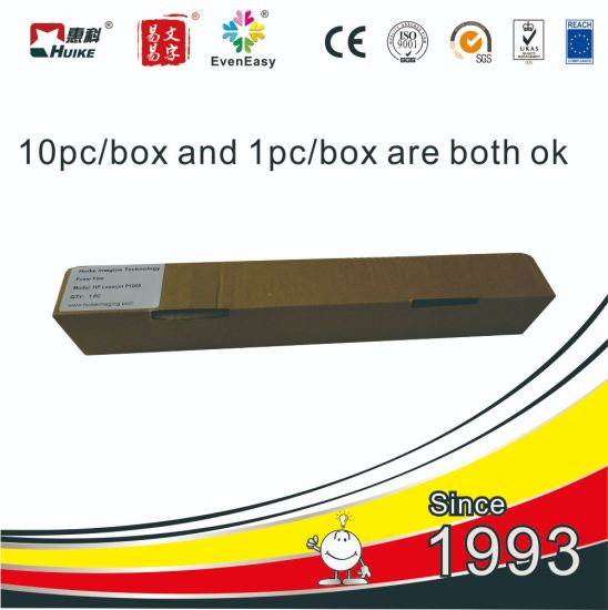 Fuser Film for HP-Lj4000, 4050, 2100, 5L, 6L, 3100, Canon IR1018, 1022, 1024