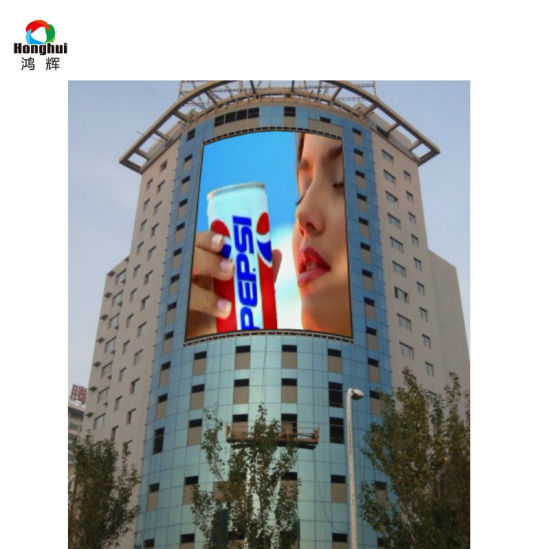 High Resolution P5 Outdoor LED Display Billboard for Advertising