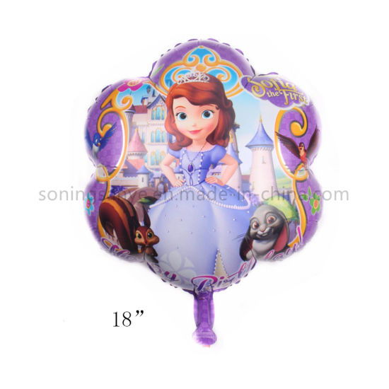 Dto0168 Party Decoration 18 Inch Noble Sofia Princess Inflatable Foil Balloons